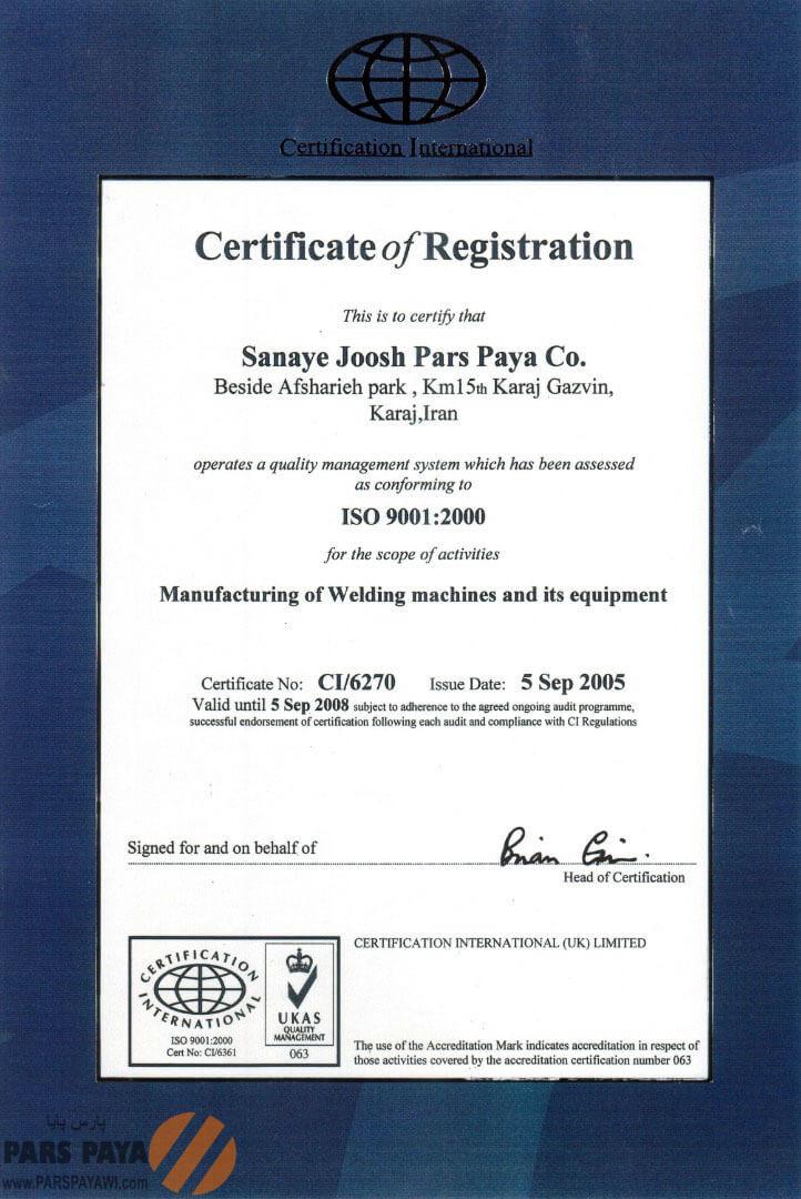 Degree-Company-Pars-Paya