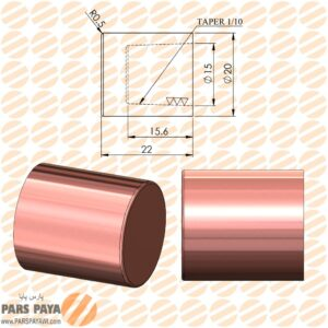 کلاهک نقطه جوش مدل c20