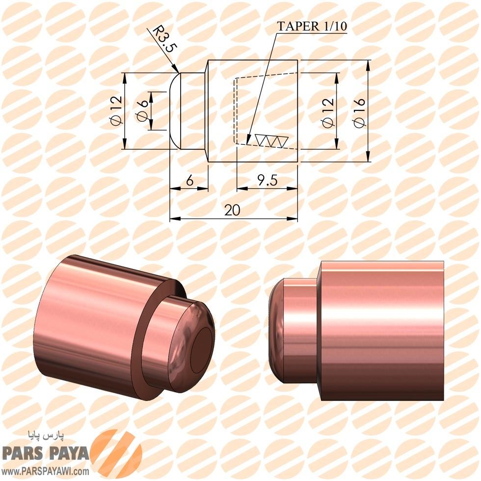 کلاهک نقطه جوش مدل P911310112