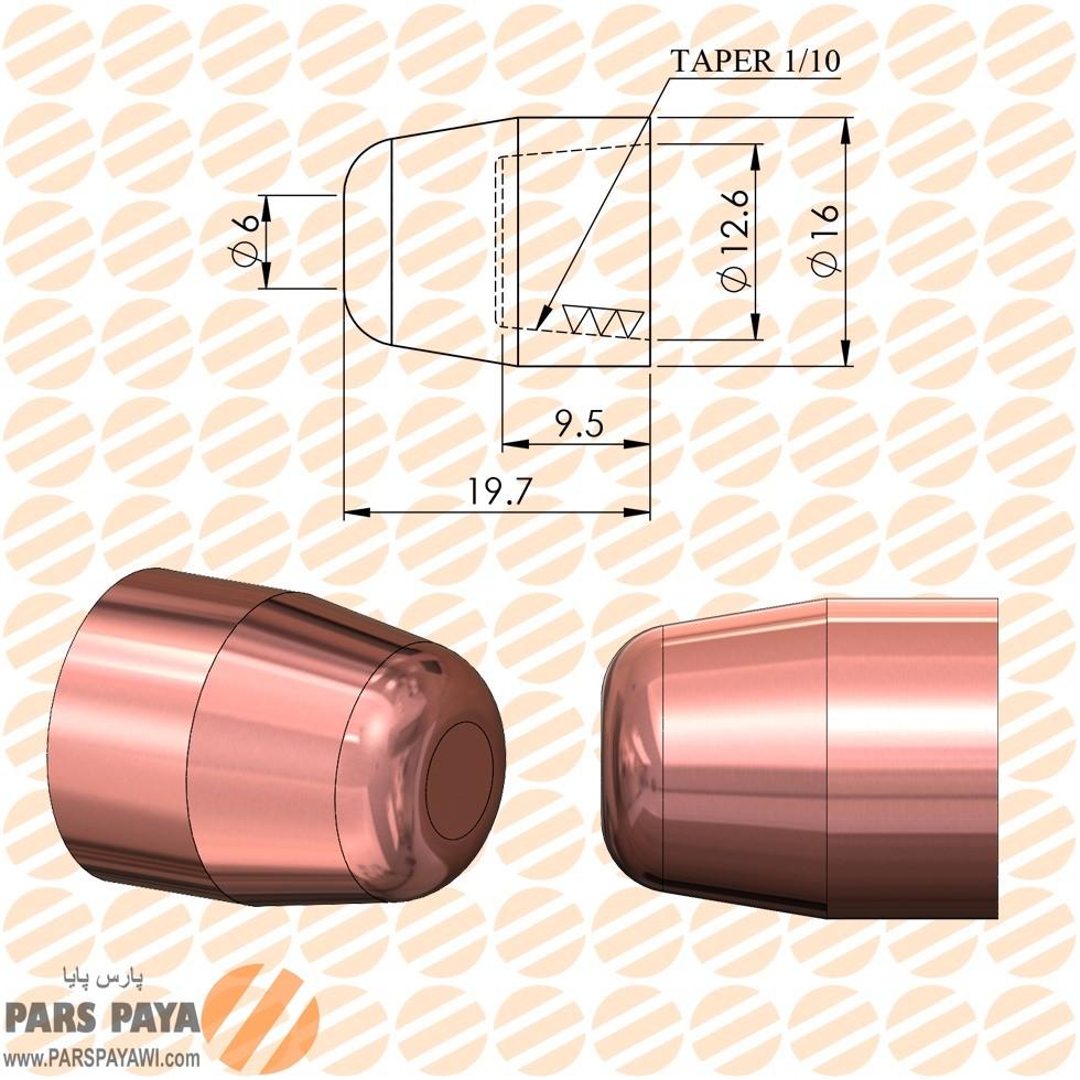کلاهک نقطه جوش مدل P911310400