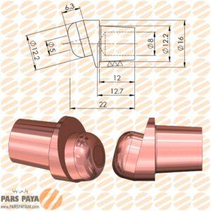 کلاهک نقطه جوش مدل Z000120923