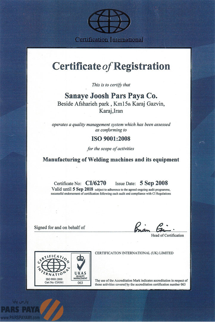 iso2008- corporation-pars-paya