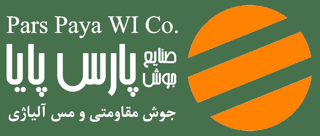 صنایع جوش پارس پایا